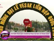 越南是国际社会宗教活动的大舞台