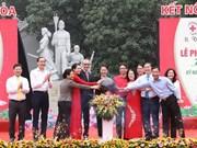 阮氏金银出席2019年人道月启动仪式