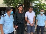 胡志明市:运输500公斤合成毒品的外国犯罪团伙被捕