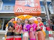 Mytel在缅甸市场占有率排名第三