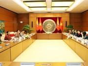 越南国会主席阮氏金银与不丹国家委员会主席塔希·多吉举行会谈