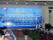 胡志明市公布智慧城市建设提案一期工程开展结果