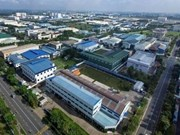仁汇经济区建设总体规划调整方案货批