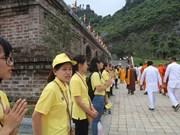越南志愿者——传递越南国家美好形象的使者