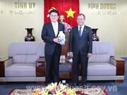 越南平阳省与韩国大田市交换犯罪预防工作经验