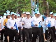 越南2019年防灾抗灾周正式启动