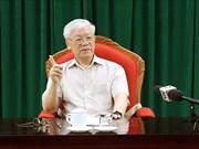 越共中央总书记、国家主席阮富仲主持召开领导骨干会议