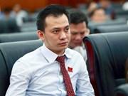 岘港市民运部常务委员会副主任阮伯景因违反《婚姻法》受到纪律处分