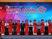2019年越南国际建材展在岘港开幕