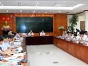 越南草食性牲畜发展潜力巨大