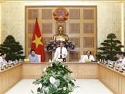张和平:政府一直努力为企业疏解困难
