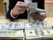 5月15日越盾兑美元中心汇率继续上调10越盾