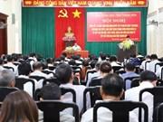 清化省为集体经济发展排除障碍