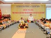 越南机械制造业发展现状与对策