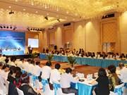 亚欧会议:促进经济与社会包容性增长