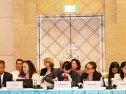 推动亚洲与欧洲社会和经济包容性发展