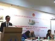 胡志明主席诞辰129年纪念活动在印度举行