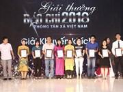 2018年越通社新闻奖颁奖仪式在河内举行