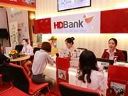 越南多家银行把重点放在零售业务