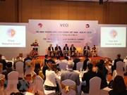 美国希望吸引越南投资商