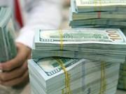 5月20日越盾兑美元中心汇率上涨15越盾