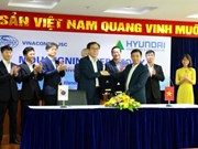 Vinaconex与韩国承包商Hyundai E&C签署合作备忘录
