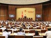 越南第十四届国会第七次会议公报(第二号)
