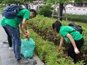 参加环境美化净化活动   提高对环保的意思