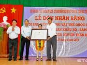 朔庄省高棉族罗班舞台艺术成为国家级非物质文化遗产