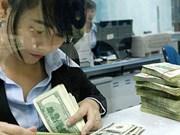 5月22日越盾兑美元中心汇率下降3越盾