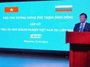 越南政府副总理郑廷勇会见在俄越南企业