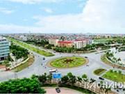 海阳省海阳市成为一线城市