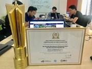 """越南创业型企业在瑞士荣获""""企业电子化""""奖"""