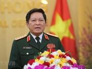 越南国防部长将出席第18届香格里拉对话会