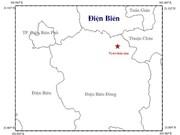 越南奠边省发生2.7级地震