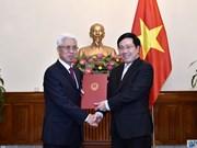 范星梅被任命为越南驻中国大使