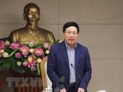 越南政府副总理兼外长范平明将对日本进行访问