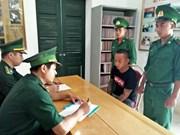 莱州省边防在越中边境破获一起人口贩卖案   抓获 4名犯罪嫌疑人