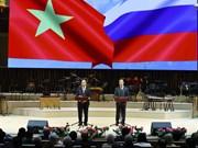 越南俄罗斯年和俄罗斯越南年活动在莫斯科正式开幕