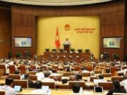 越南第十四届国会第七次会议公报(第五号)