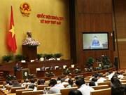 越南第十四届国会第七次会议公报(第四号)