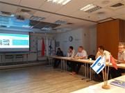 大力欢迎以色列企业对越投资
