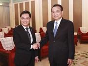 中国与新加坡加强合作 共同维护基于规则的自由贸易