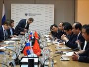 越南和俄罗斯促进电子政务建设合作