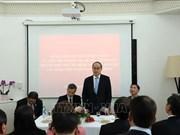 胡志明市与德国黑森州促进合作