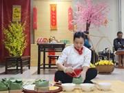2019年越南美食节在俄罗斯举行
