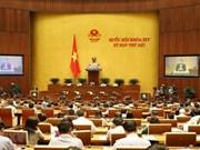 越南第十四届国会第七次会议进入第二周