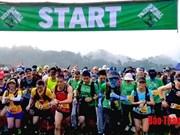 国内外近1000名运动员参加2019年越南—普隆越野赛跑