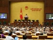 第十四届国会第七次会议:讨论城市土地相关法律政策的落实情况