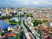 2019年前五月越南吸引外资创新高